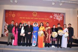 Chương trình nghệ thuật Mừng Xuân Kỷ Hợi 2019 của Đại sứ quán Việt nam tại Hàn Quốc